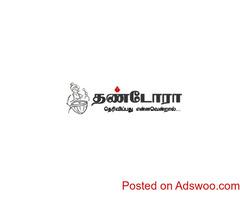 Tamil News Online - thandoraa.com