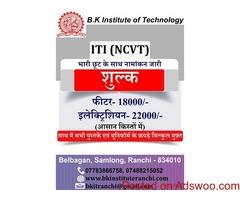 Institute for  ITI(NCVT) Ranchi