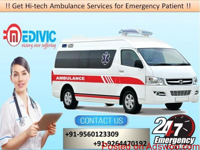 Book at Low-Cost Road Ambulance Service in Nehru Place by Medivic - 1/1
